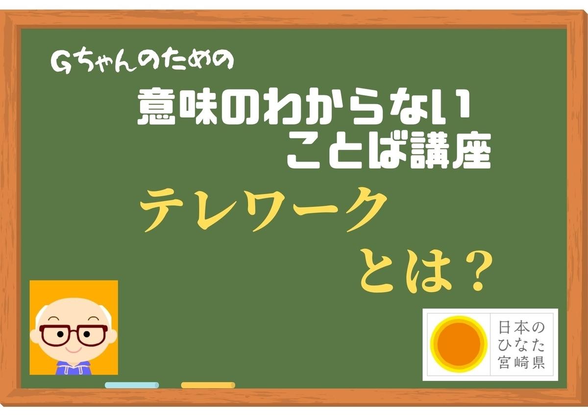 f:id:gblog60:20210322092121j:plain
