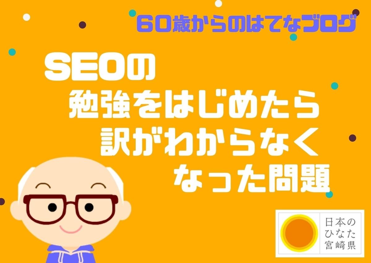 f:id:gblog60:20210329095900j:plain