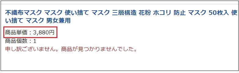f:id:gblog60:20210412173649j:plain