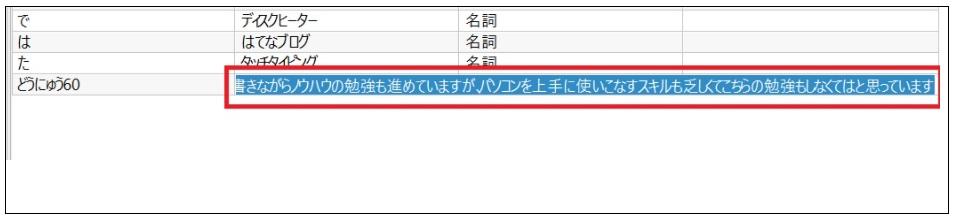 f:id:gblog60:20210528160658j:plain