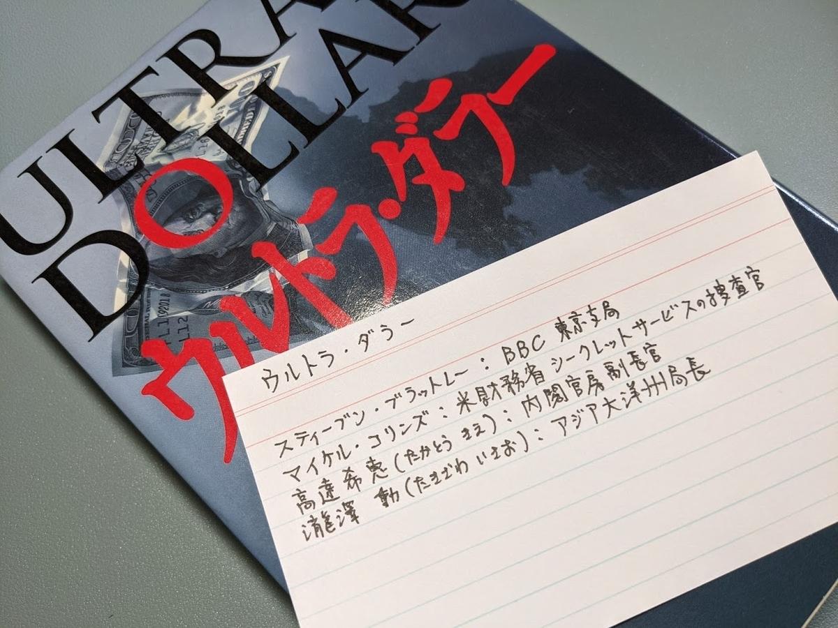 f:id:gblog60:20210620135244j:plain