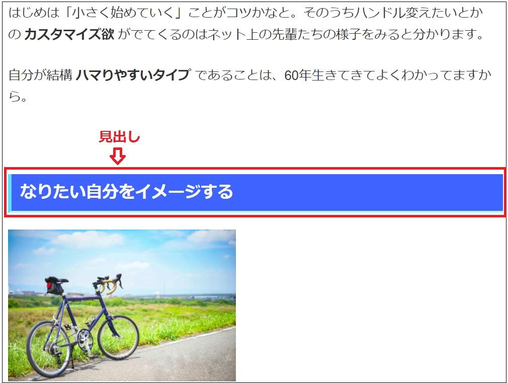f:id:gblog60:20210629085740j:plain