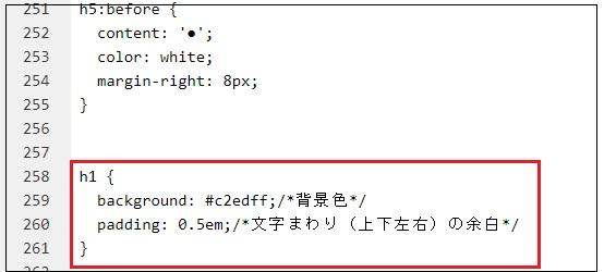 f:id:gblog60:20210630210546j:plain