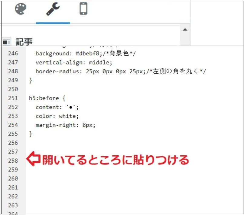 f:id:gblog60:20210630212508j:plain
