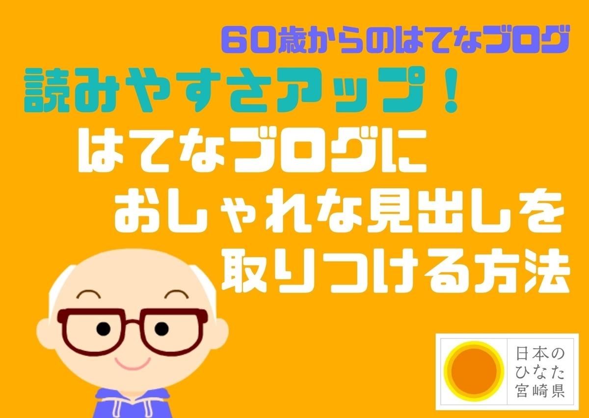 f:id:gblog60:20210701194656j:plain