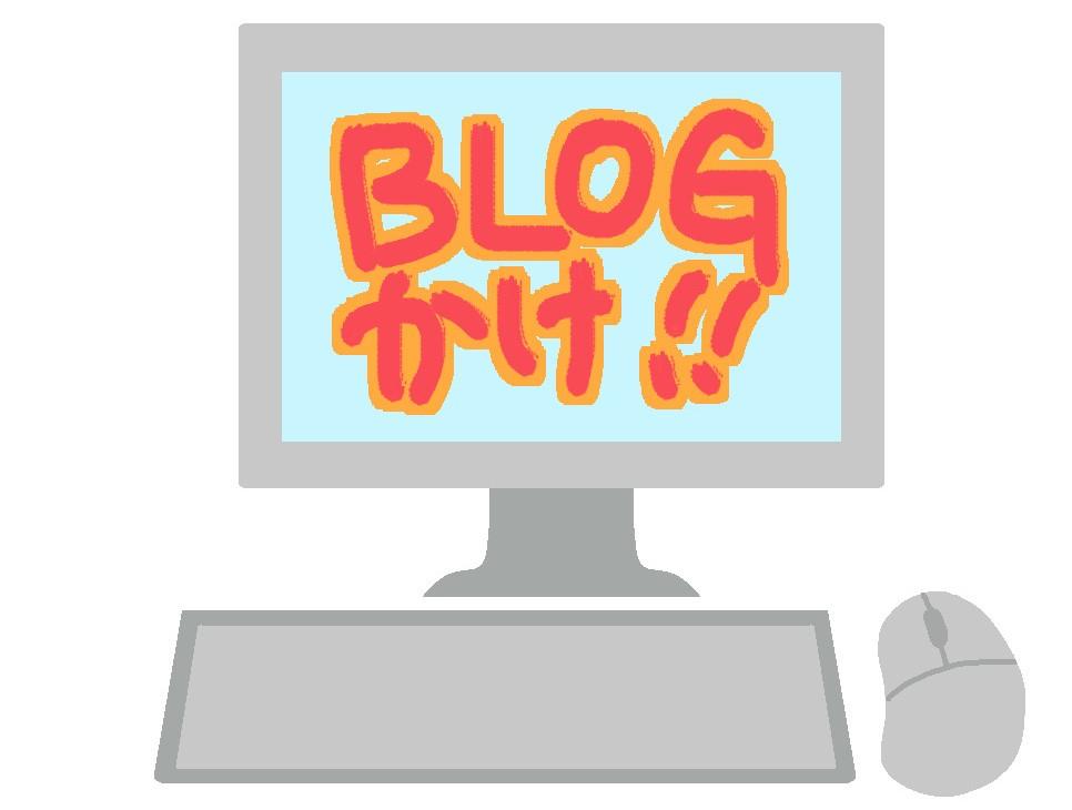 f:id:gblog60:20210702103950j:plain