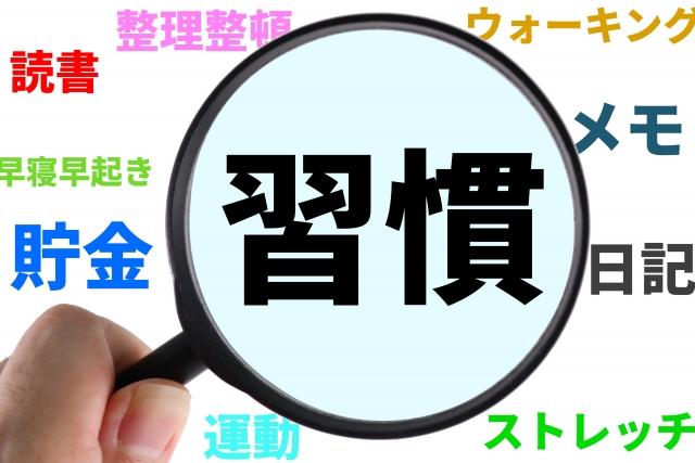 f:id:gblog60:20210719201145j:plain