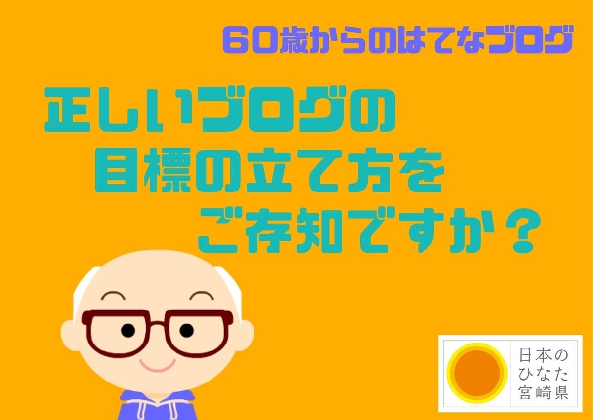 f:id:gblog60:20210802160130j:plain