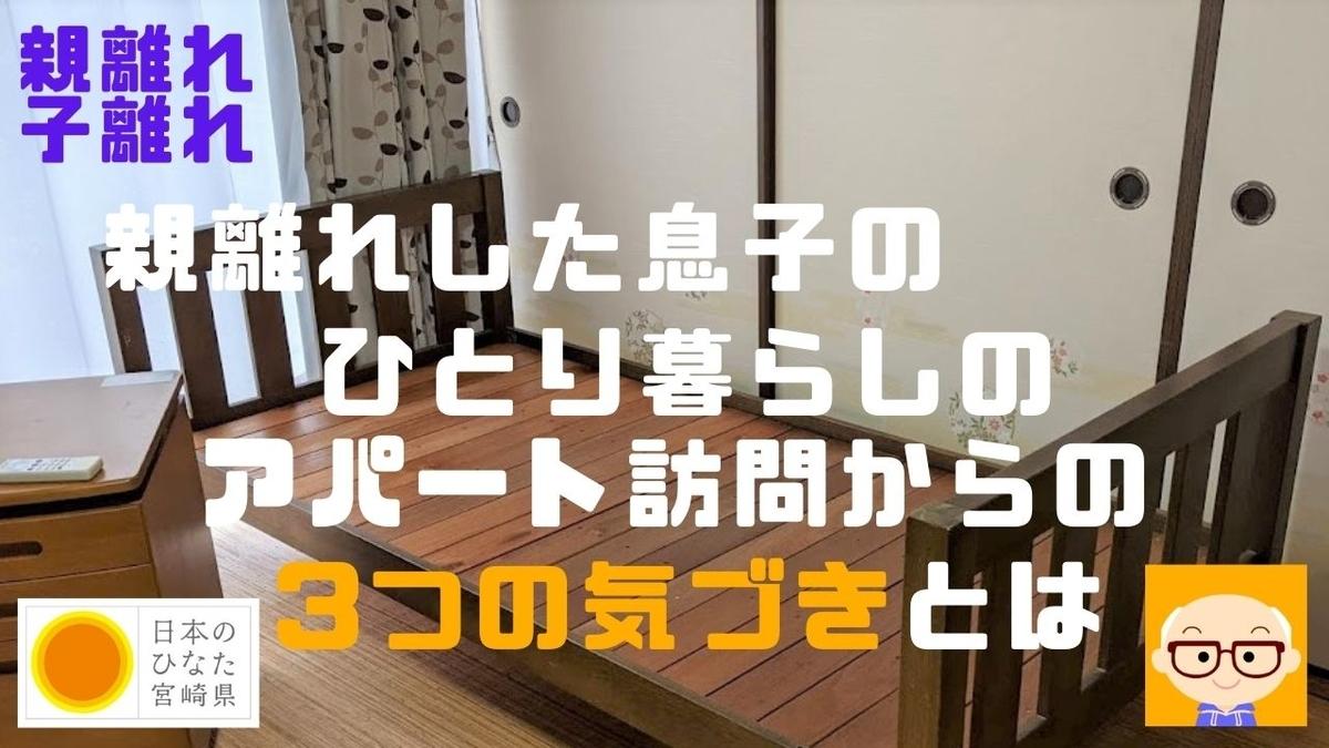 f:id:gblog60:20210905102814j:plain