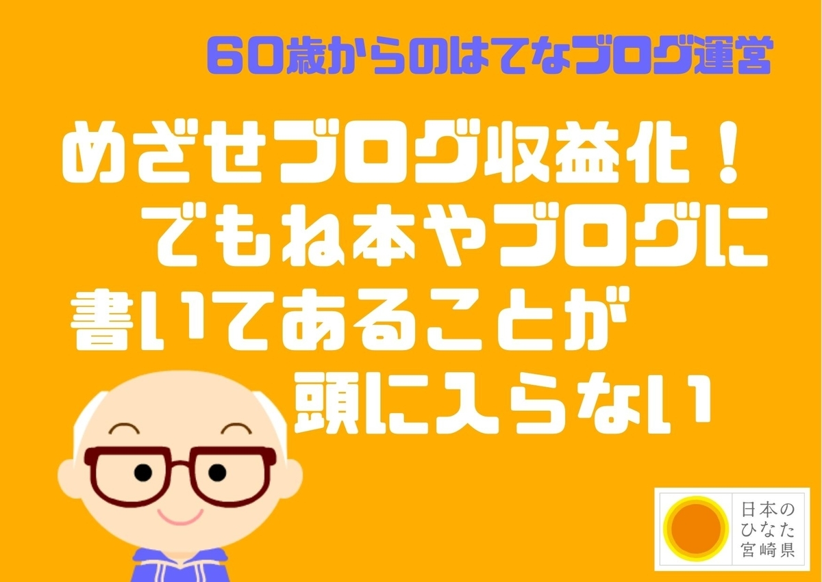 f:id:gblog60:20210912172828j:plain