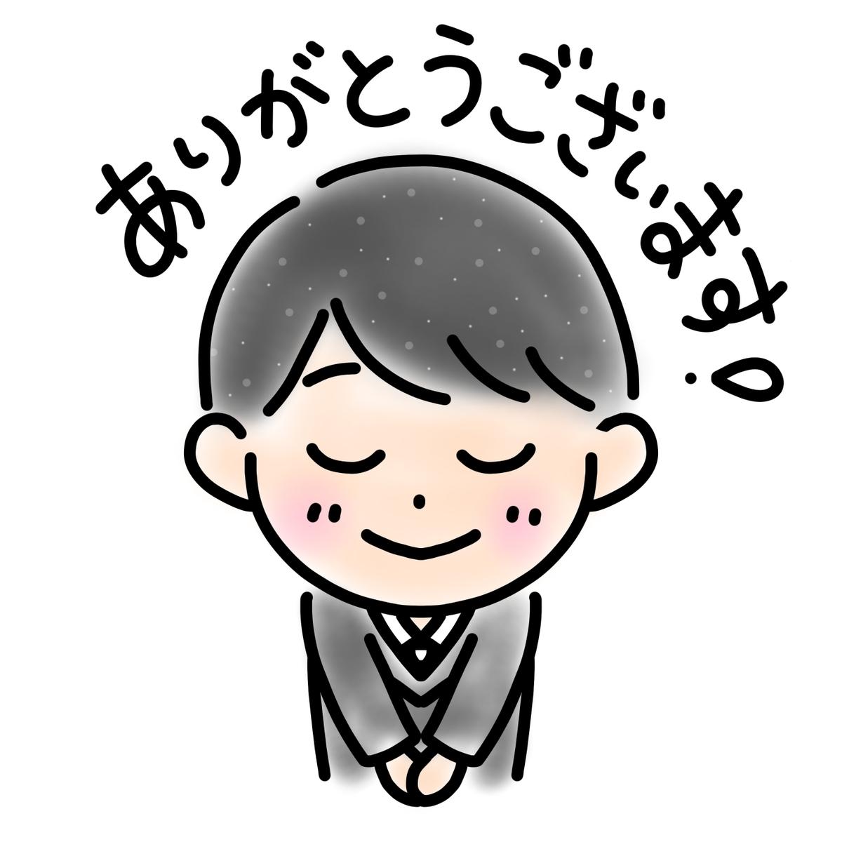 f:id:gblog60:20210927155822j:plain