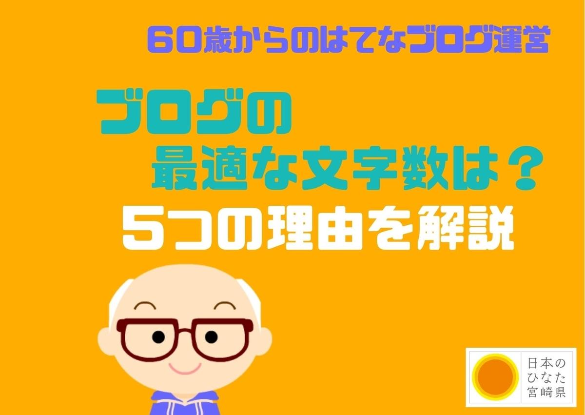 f:id:gblog60:20211004142732j:plain