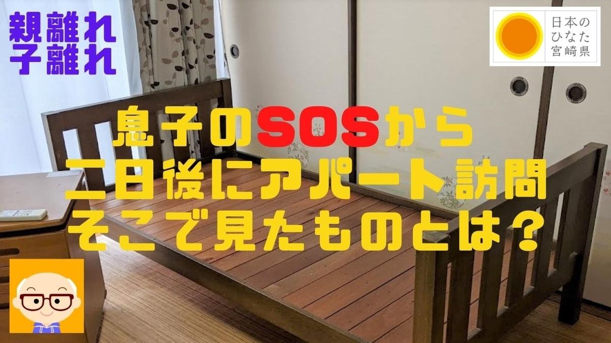 f:id:gblog60:20211007092336j:plain