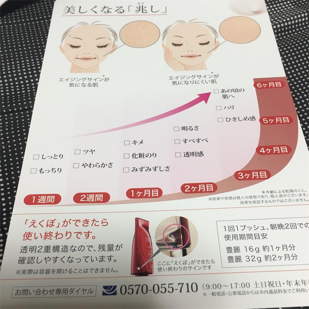 f:id:gbotaku:20160917210704j:image