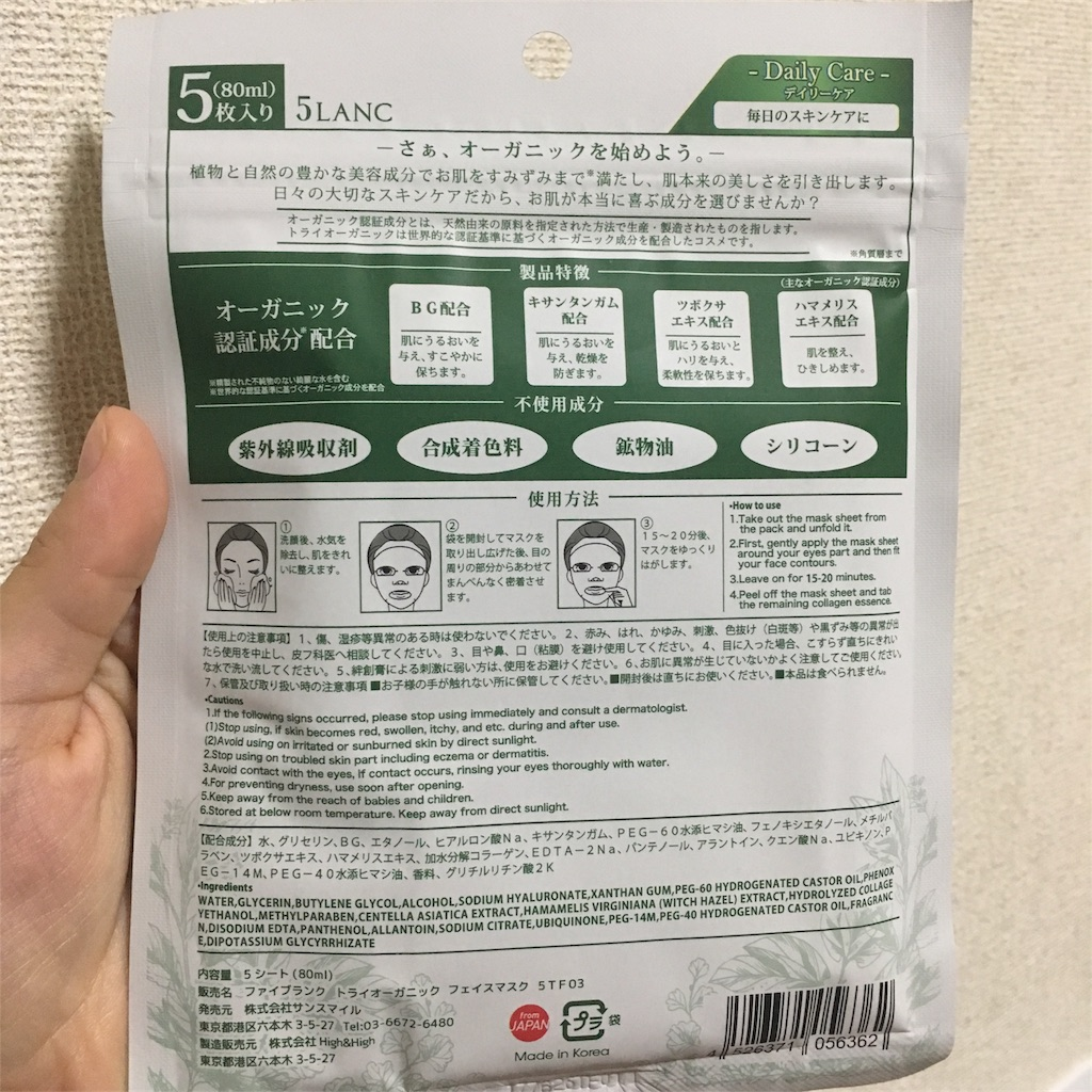 f:id:gbotaku:20170816102752j:image
