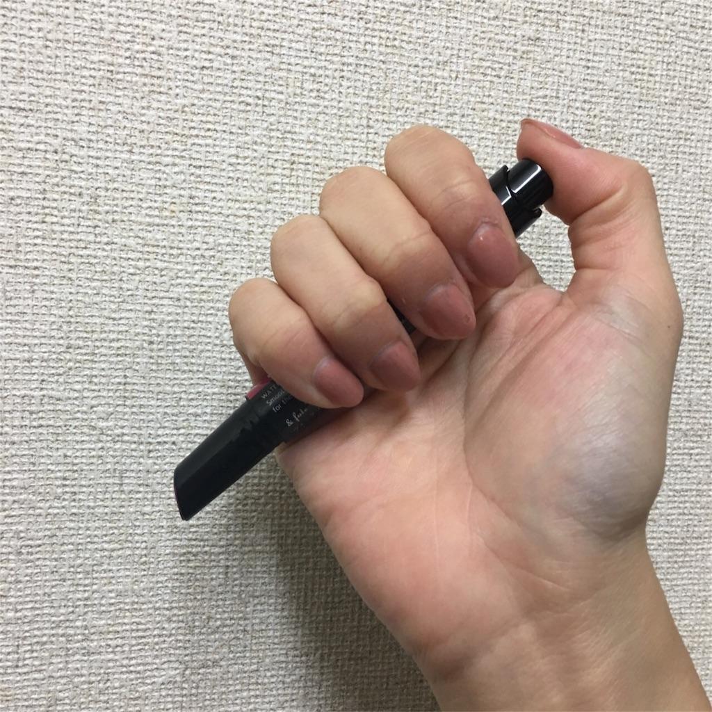f:id:gbotaku:20171211202801j:image