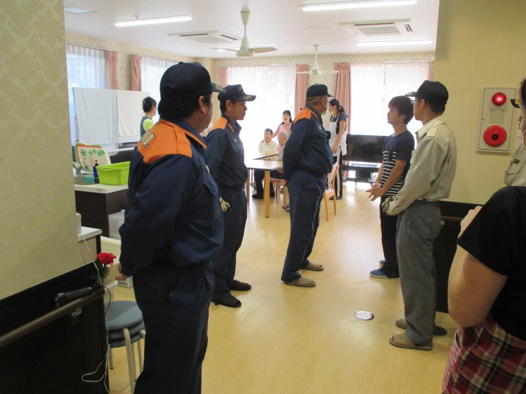 f:id:gc-abikokita:20171012183609j:plain