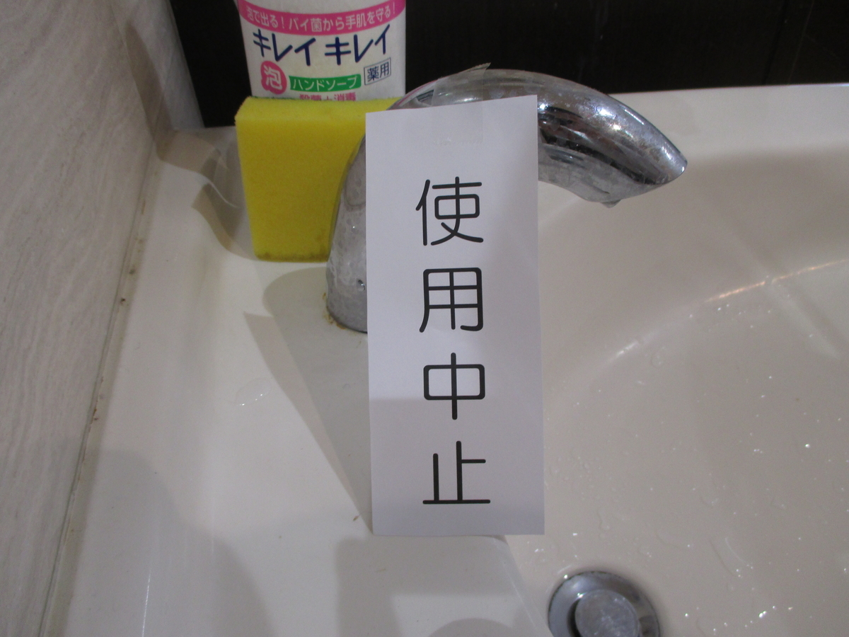 f:id:gc-abikokita:20190515162321j:plain