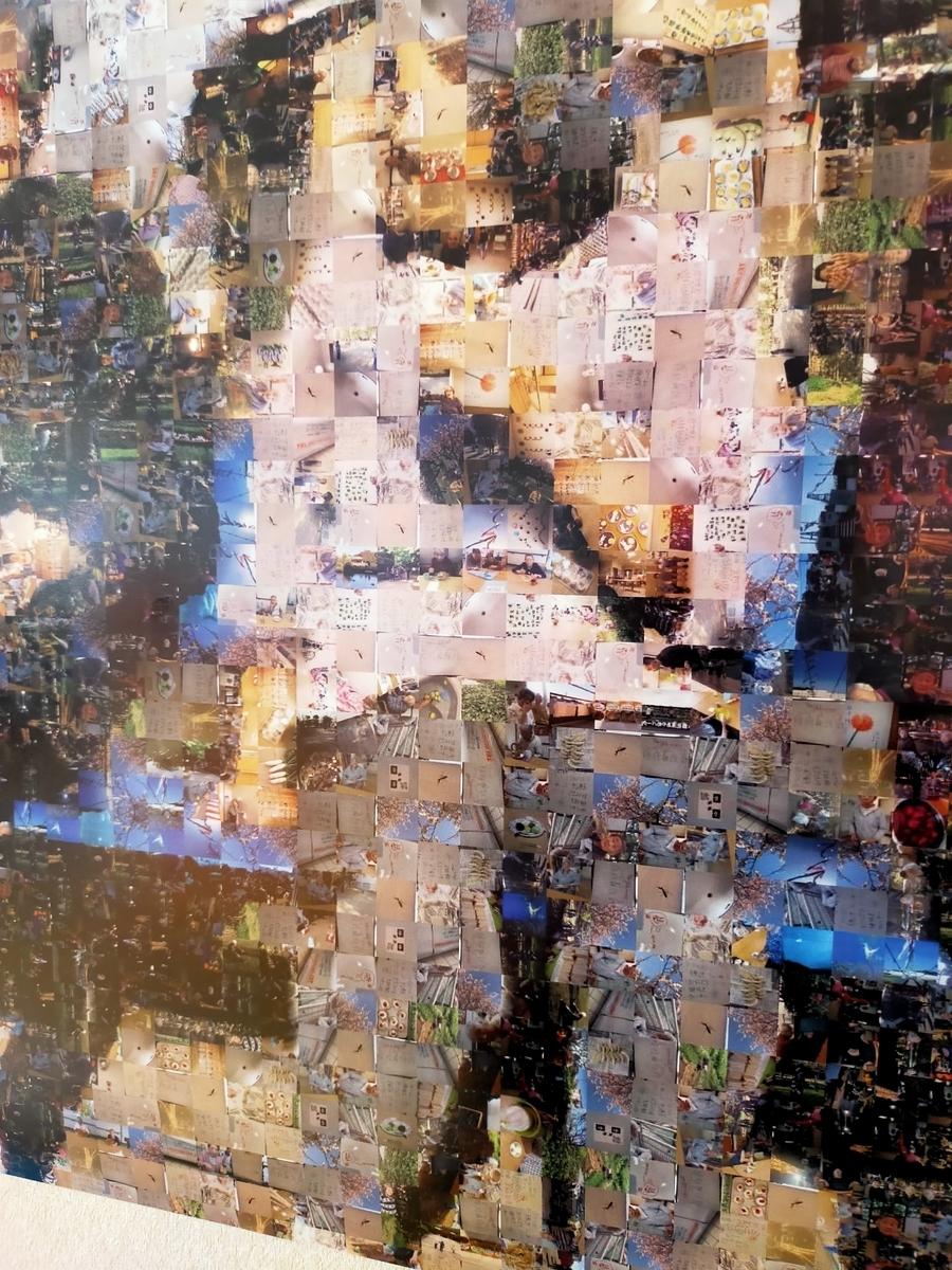 f:id:gc-funabashi-miyama:20201101083218j:plain