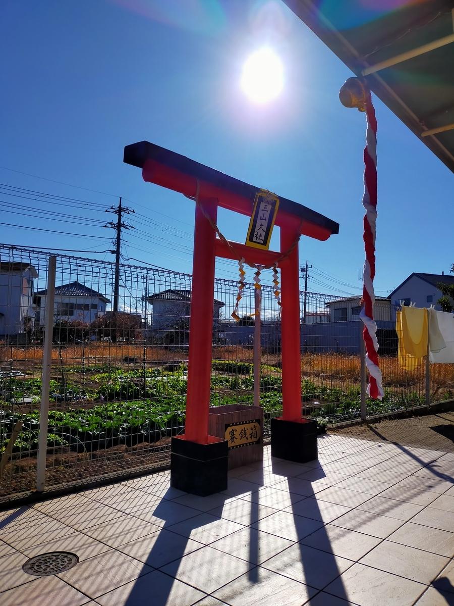 f:id:gc-funabashi-miyama:20210101120636j:plain