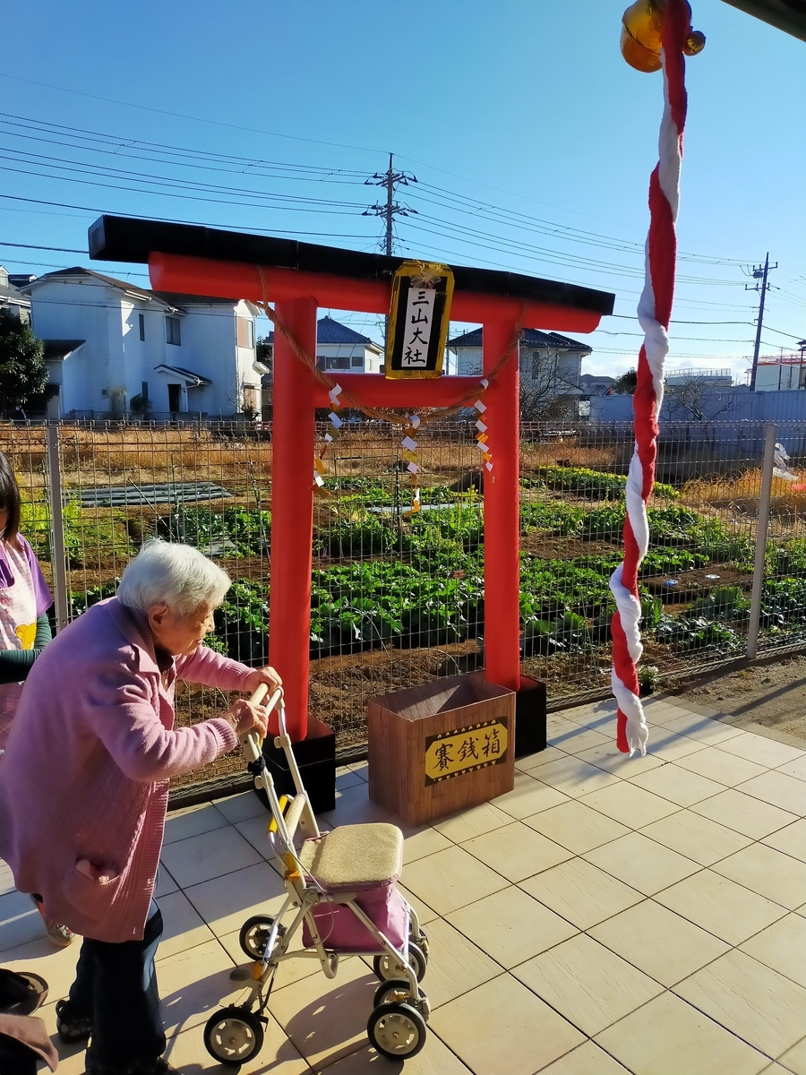 f:id:gc-funabashi-miyama:20210101141516j:plain