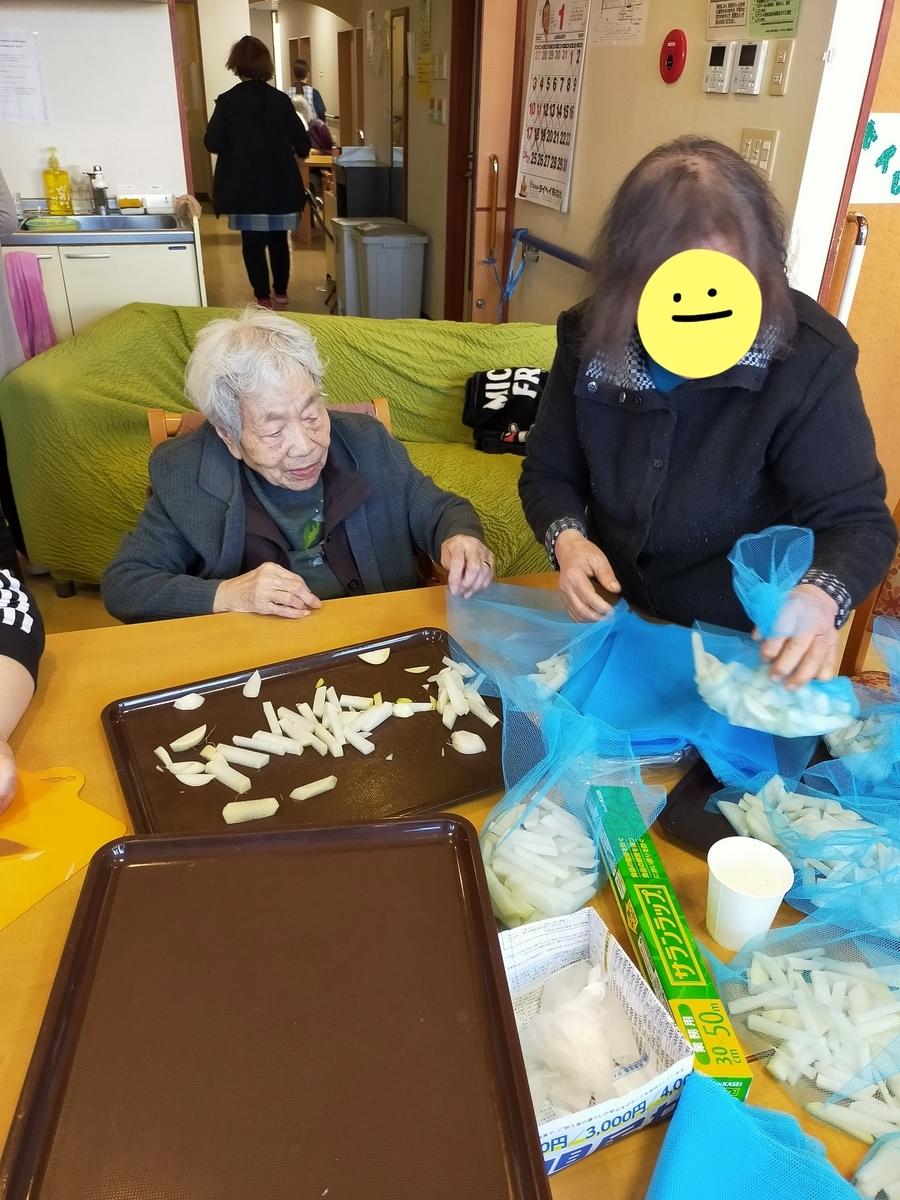 f:id:gc-funabashi-miyama:20210121141206j:plain