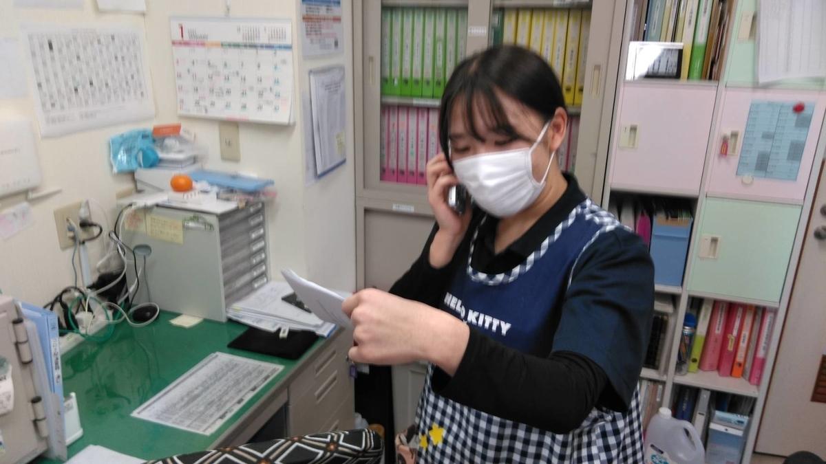 f:id:gc-funabashi-miyama:20210124192205j:plain