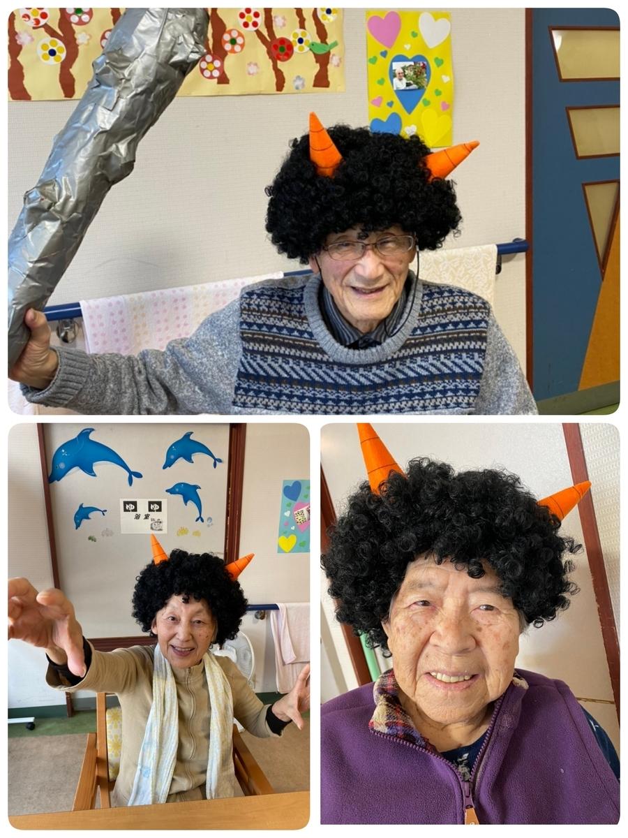 f:id:gc-funabashi-miyama:20210207181848j:plain