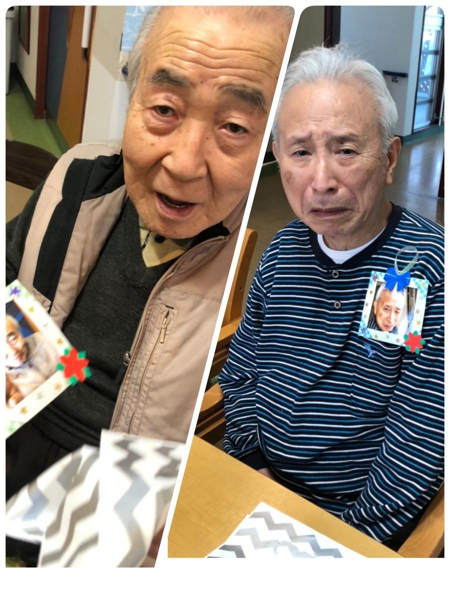 f:id:gc-funabashi-miyama:20210207181944j:plain
