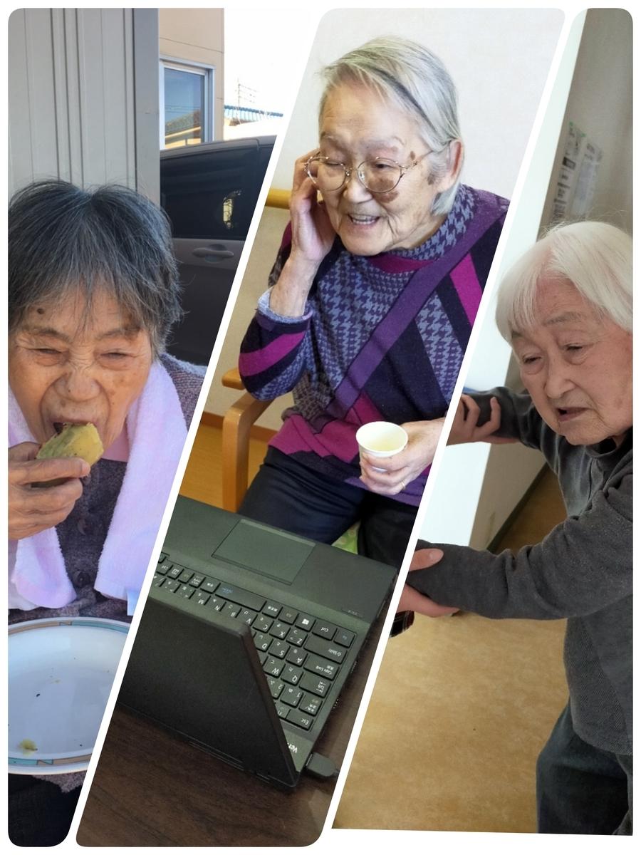 f:id:gc-funabashi-miyama:20210207182857j:plain