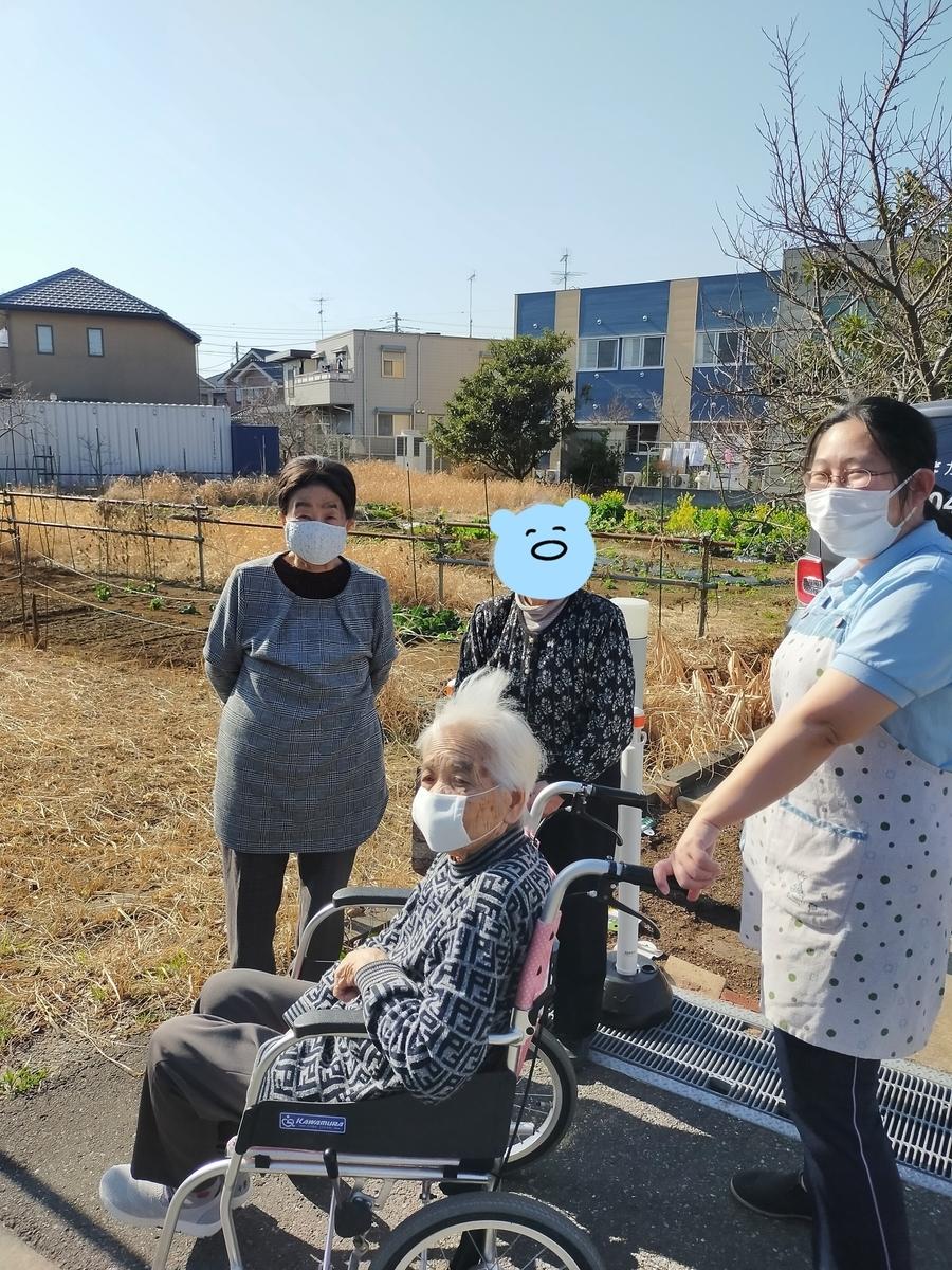 f:id:gc-funabashi-miyama:20210221140921j:plain