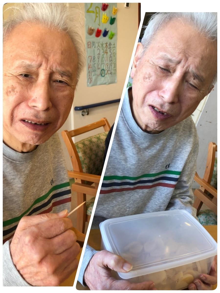 f:id:gc-funabashi-miyama:20210224214438j:plain