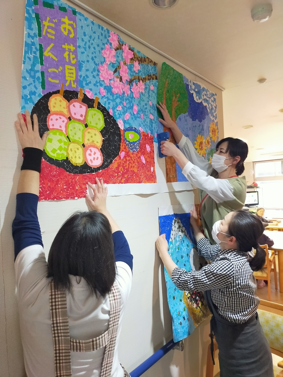f:id:gc-funabashi-miyama:20210325150651j:plain