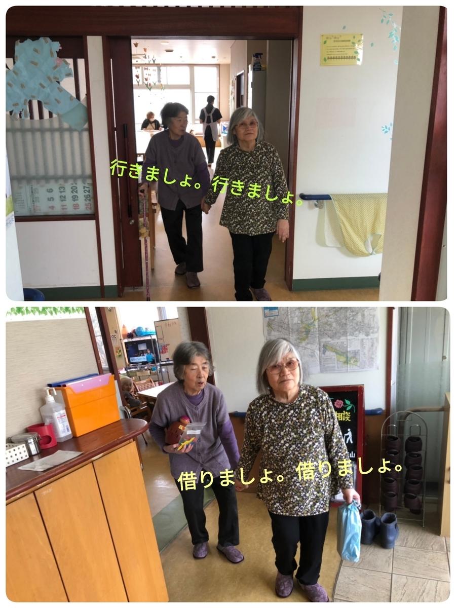 f:id:gc-funabashi-miyama:20210403215820j:plain