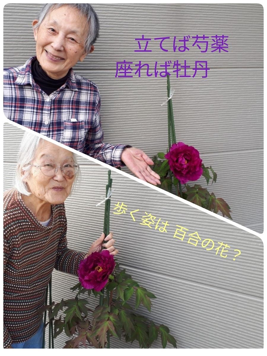 f:id:gc-funabashi-miyama:20210418214357j:plain