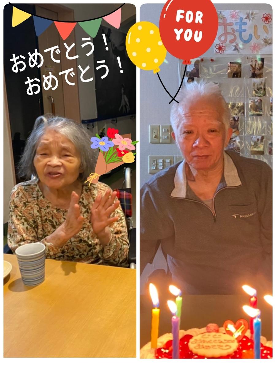 f:id:gc-funabashi-miyama:20210418214834j:plain