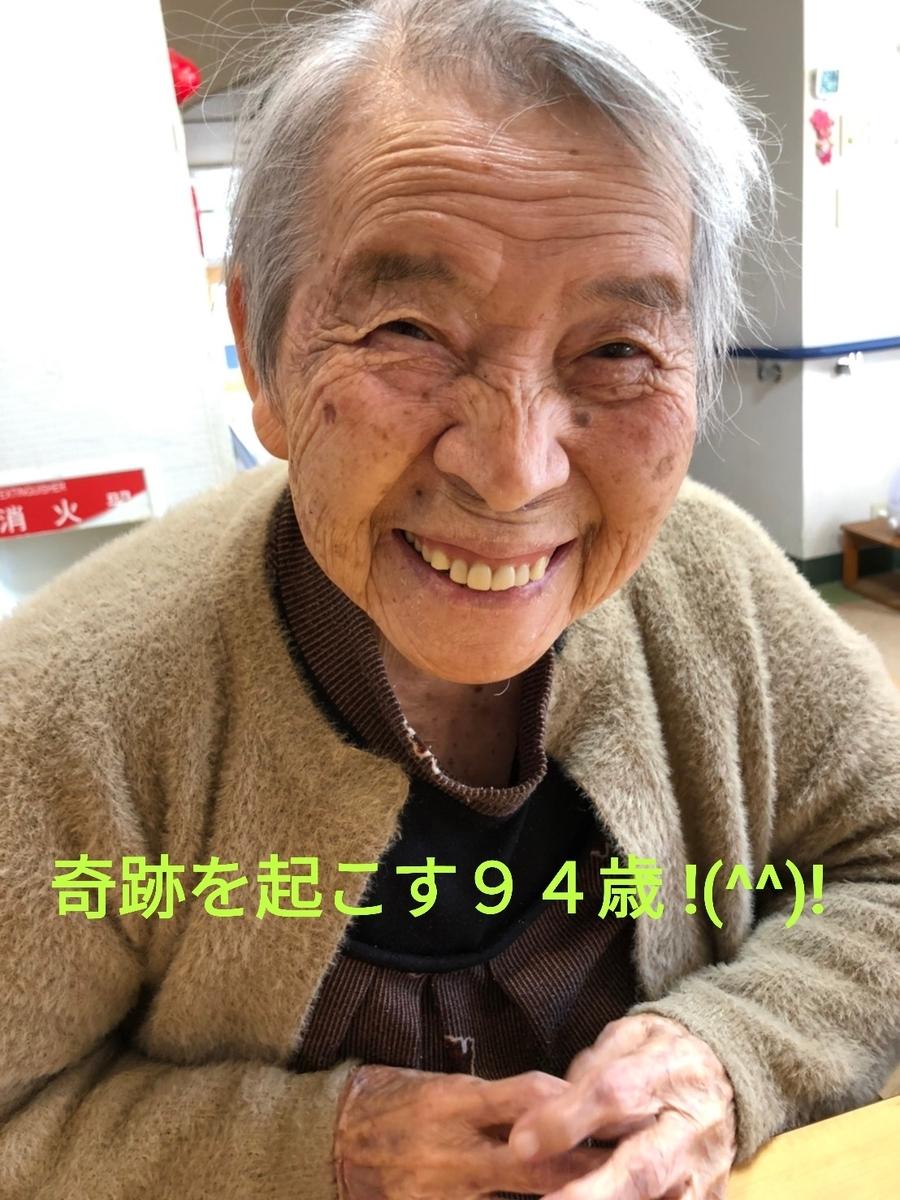 f:id:gc-funabashi-miyama:20210418220046j:plain