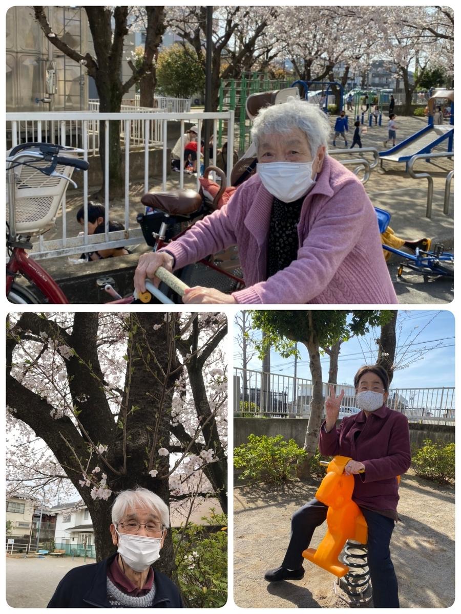 f:id:gc-funabashi-miyama:20210418221223j:plain