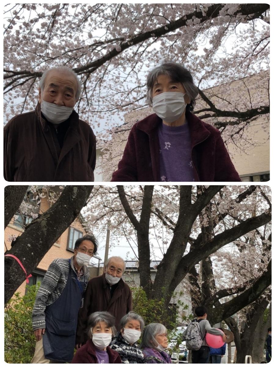 f:id:gc-funabashi-miyama:20210418221258j:plain