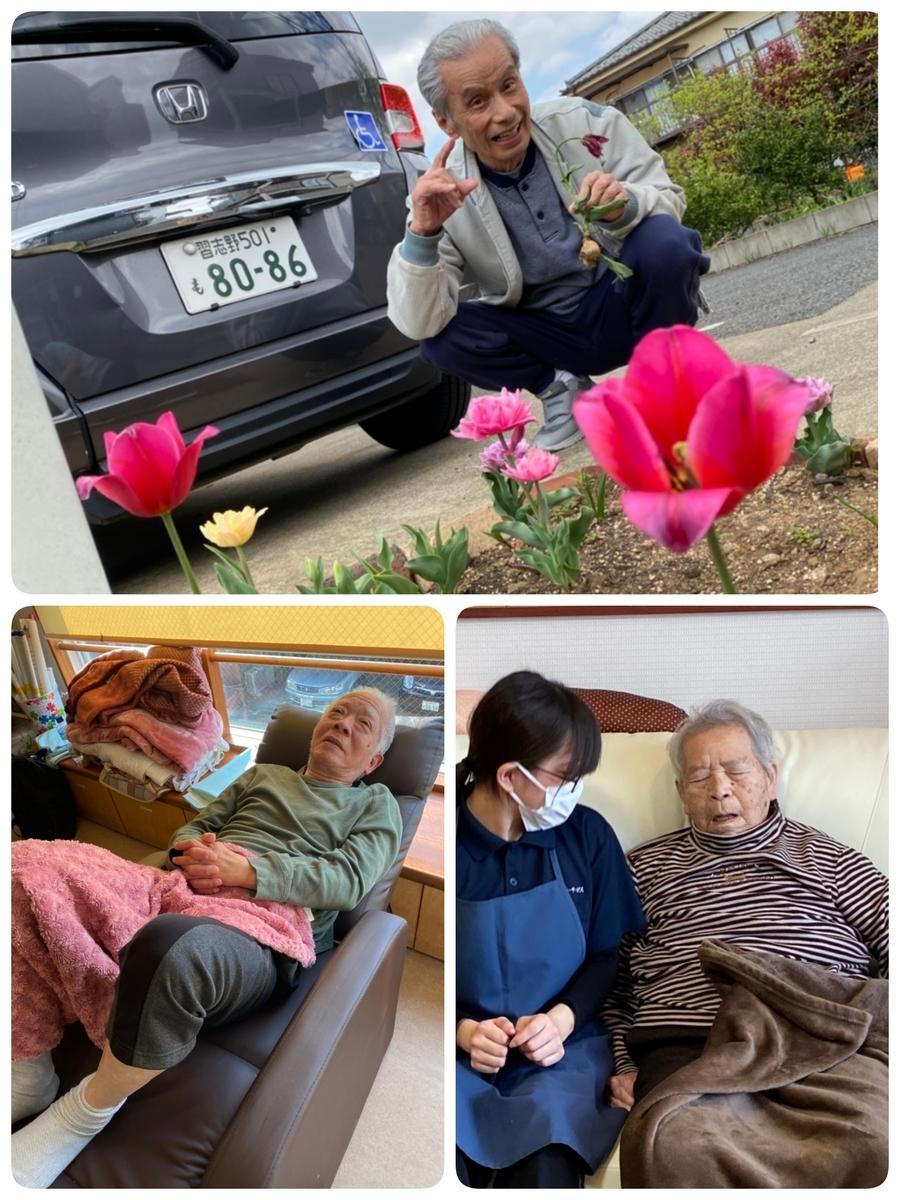 f:id:gc-funabashi-miyama:20210418221950j:plain