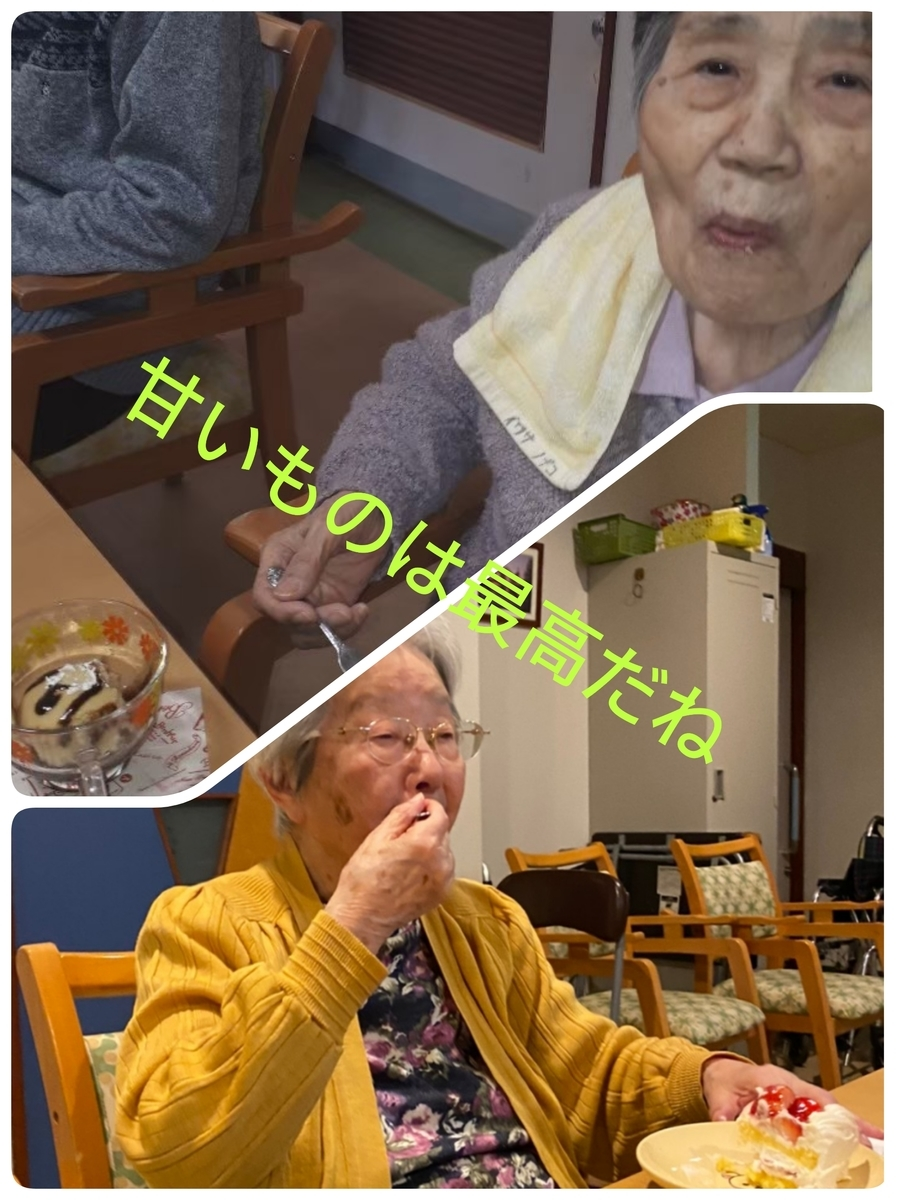f:id:gc-funabashi-miyama:20210419202403j:plain