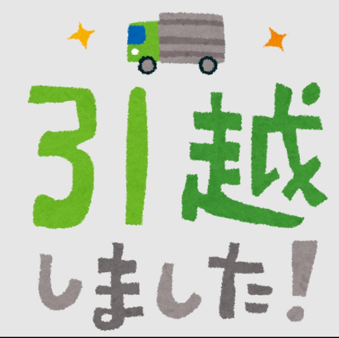 f:id:gc-funabashi-miyama:20210421120304j:plain