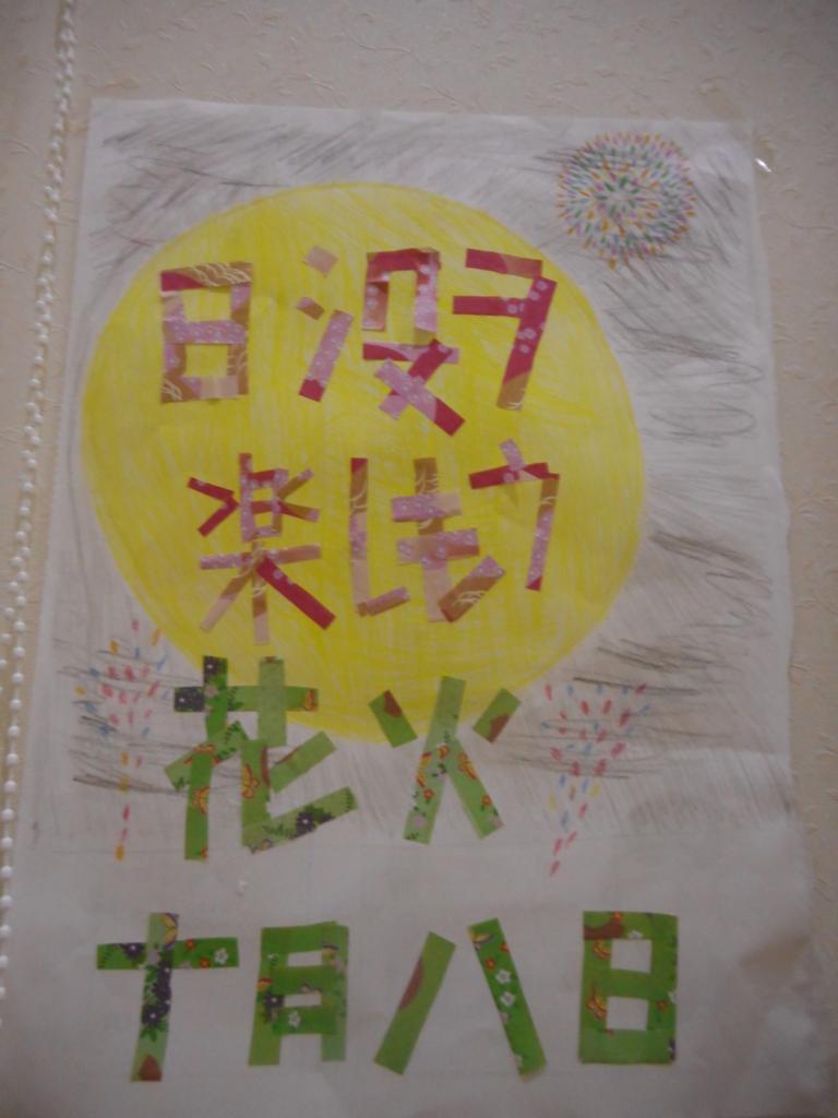 f:id:gc-hanasima:20161130210713j:plain