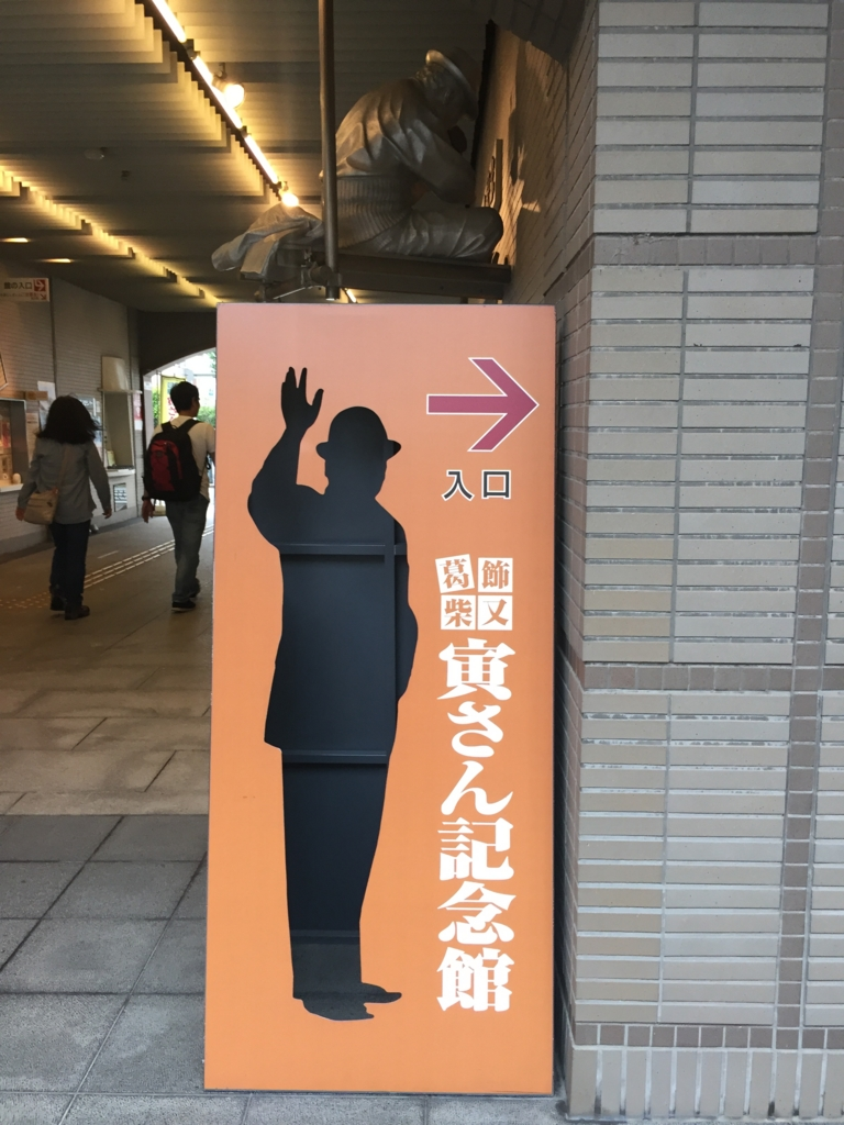 f:id:gc-minaminagareyama:20160626190018j:plain