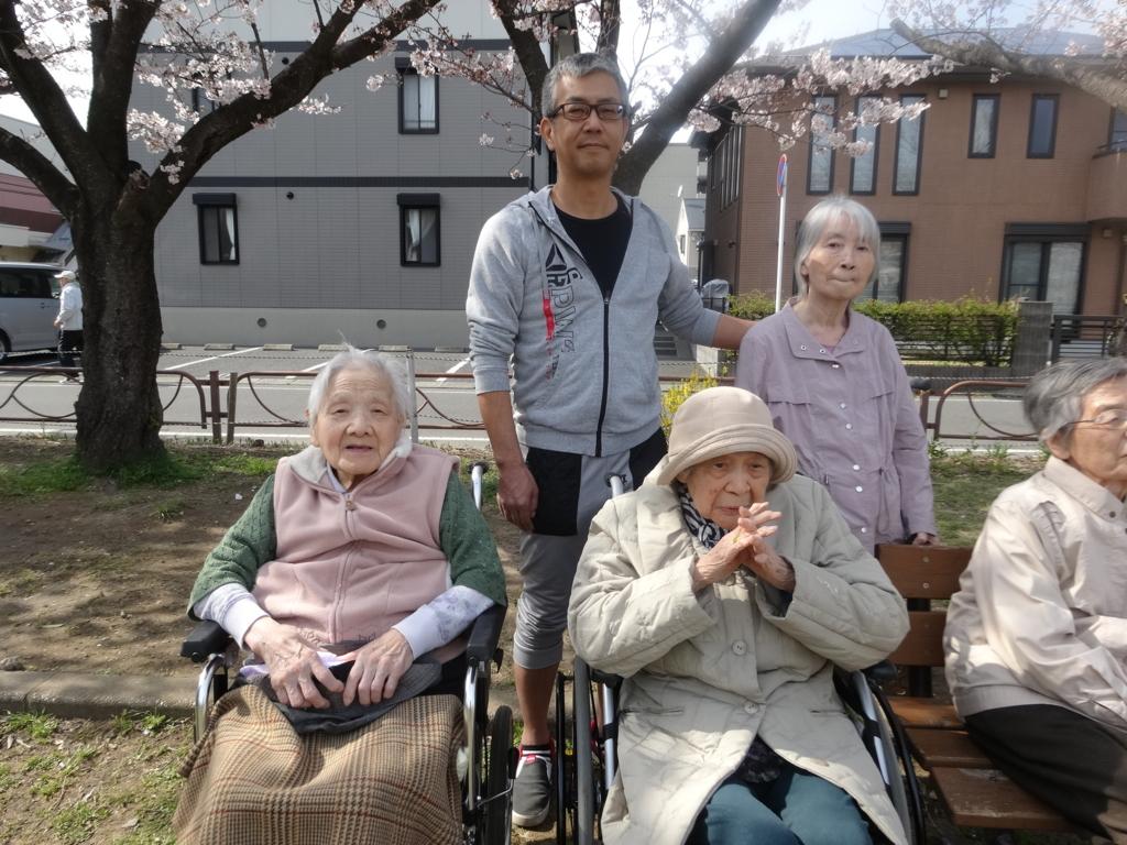 f:id:gc-minaminagareyama:20170410122312j:plain