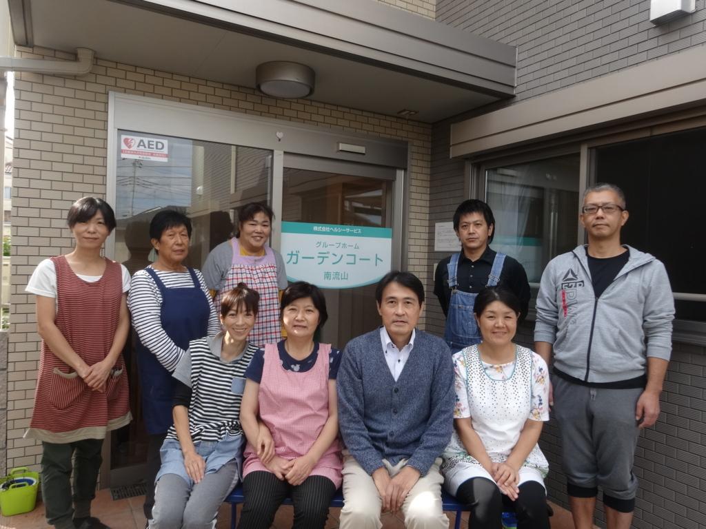 f:id:gc-minaminagareyama:20171231223435j:plain