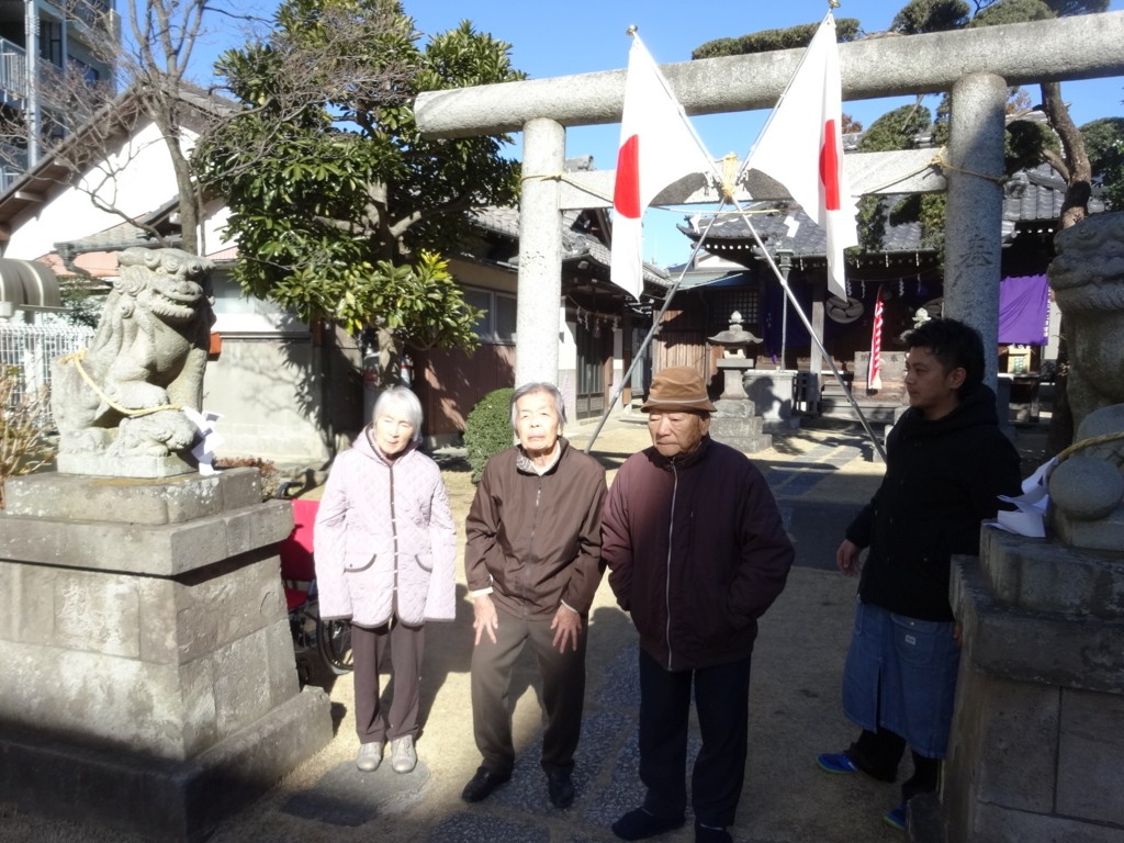 f:id:gc-minaminagareyama:20180104221454j:plain