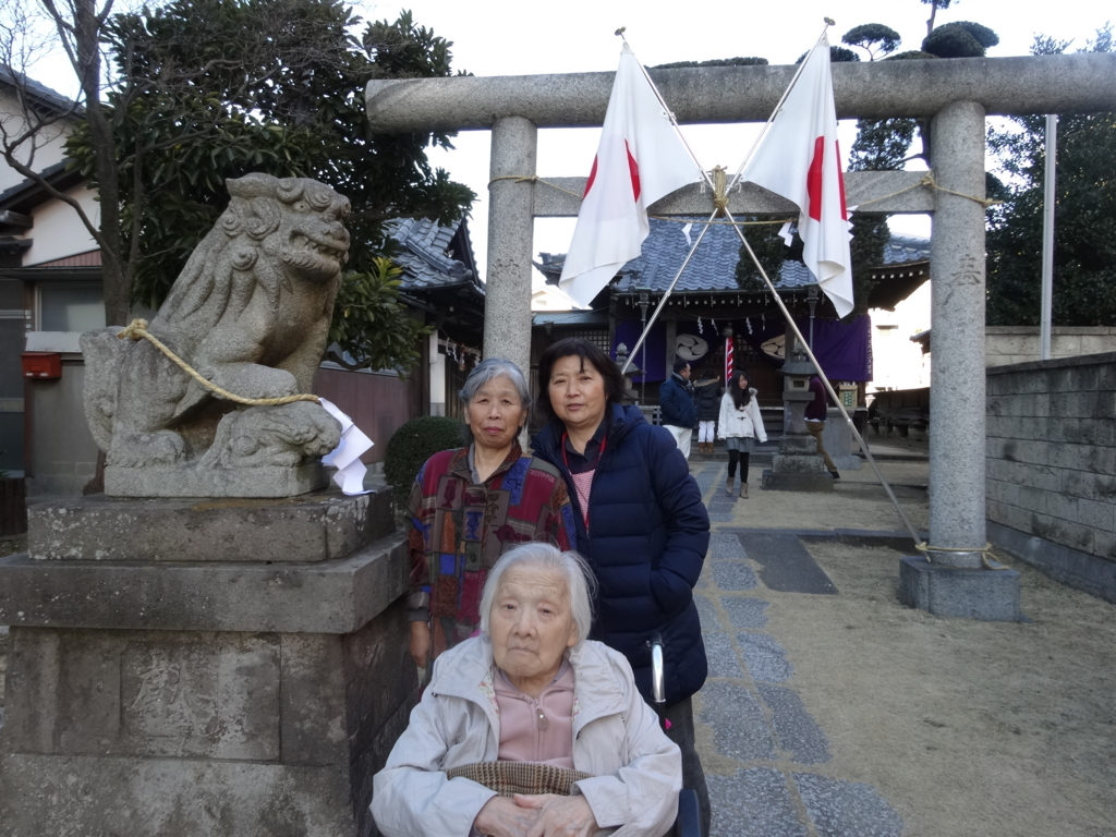 f:id:gc-minaminagareyama:20180104221554j:plain