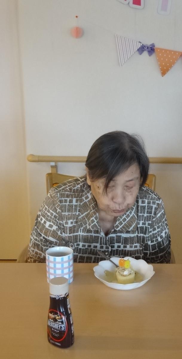 f:id:gc-minaminagareyama:20190930151405j:plain