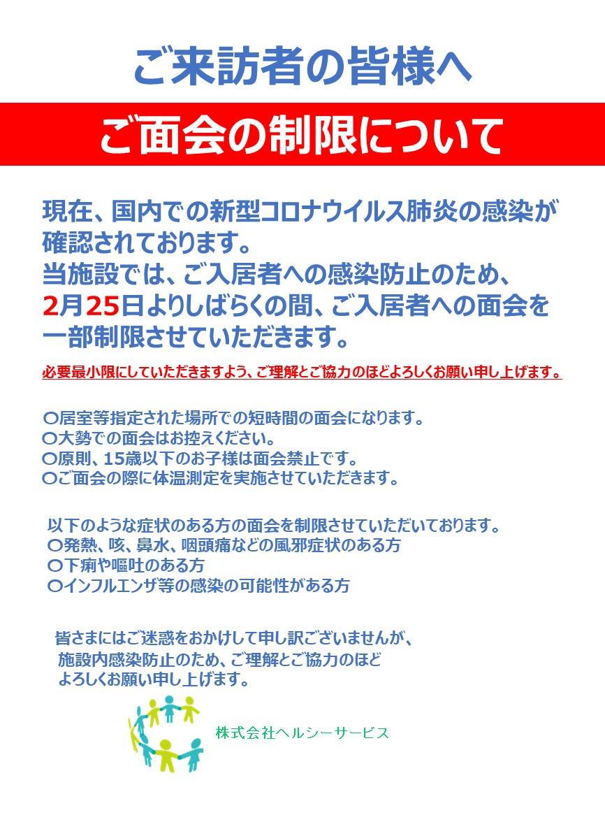 f:id:gc-minaminagareyama:20200305211048j:plain